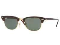 Ray Ban  Brille RB2156 990