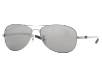 Ray Ban  Brille RB8301 004/N8